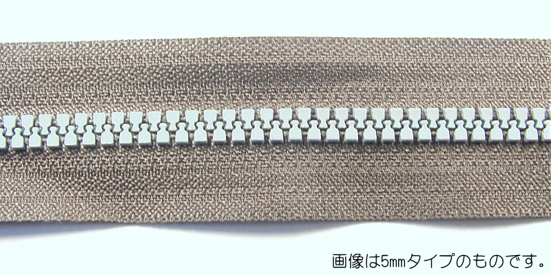 ビスロンファスナー・ムシの幅5mm(品番05201)