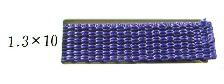 PPテープ幅10mm・厚み1.3mm・長さ1m以内(品番15001)