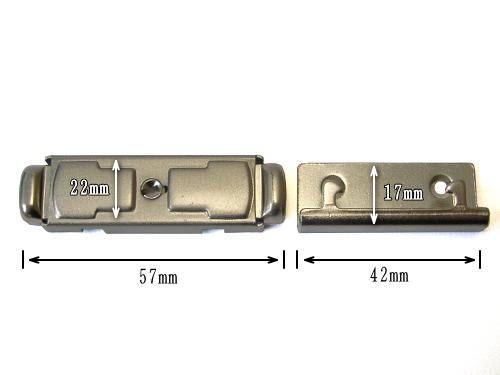 その他の錠前(01716nst)