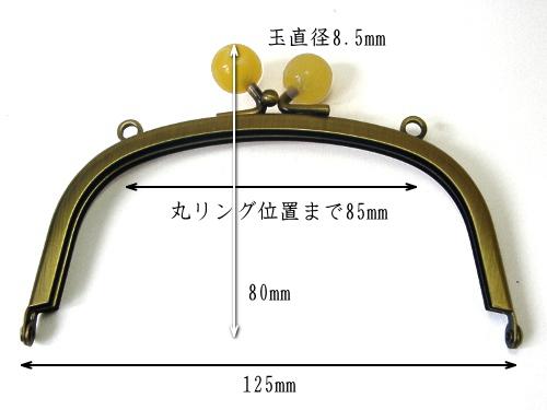 サイフ口金(品番02011)