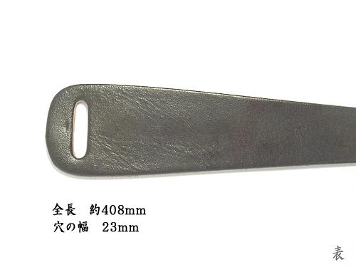 革ハンドル(品番03106)