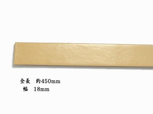 革ハンドル(品番03108)