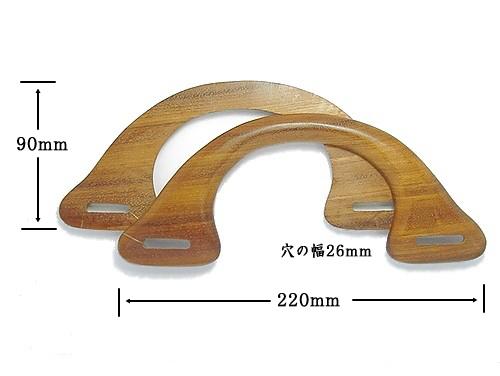 木ハンドル(品番03202)