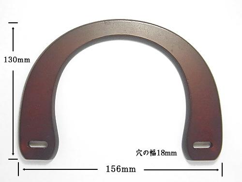 木ハンドル(品番03203)