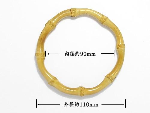 竹ハンドル(品番03303)
