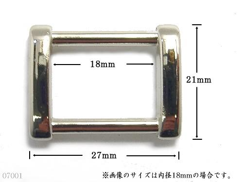 手元カン(品番07001)