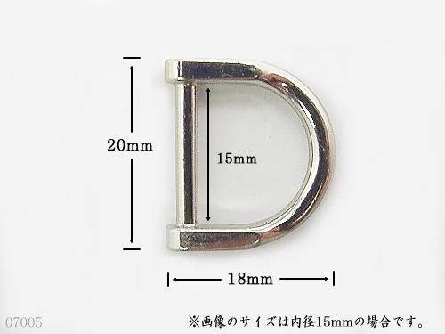 手元カン(品番07005)