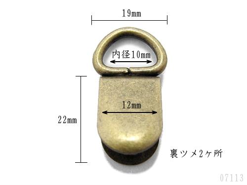 吊りカン(品番07113)