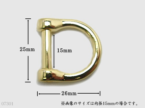 ネジ手カン(品番07301)