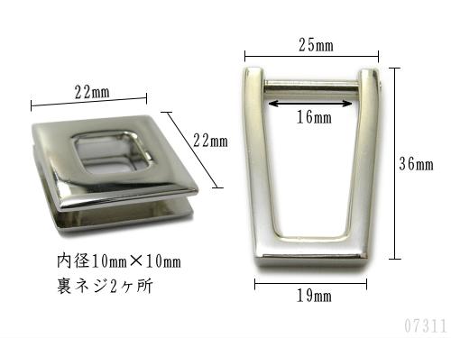 ネジ手カン(品番07311)