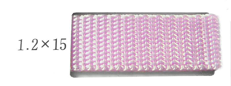PPテープ幅15mm・厚み1.2mm・長さ1反(品番15012-50)