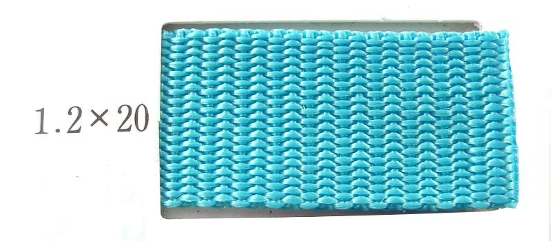 PPテープ幅20mm・厚み1.2mm・長さ1m超2m以内(品番15022-1)