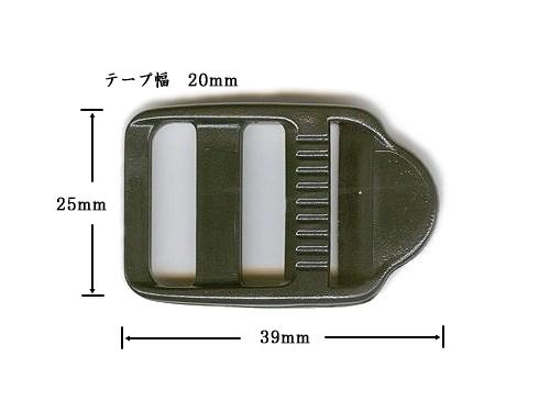 コキ(品番14101)