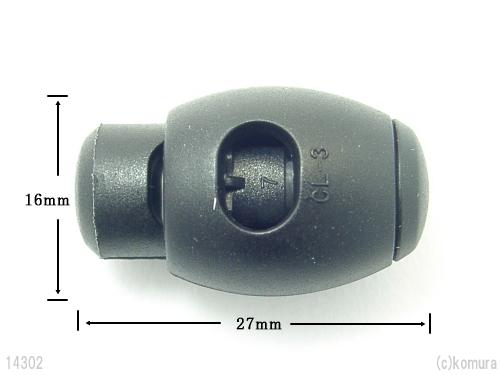 その他のプラスチック製品(品番14302)