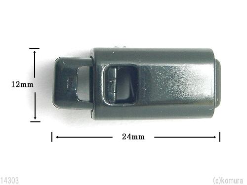 その他のプラスチック製品(品番14303)