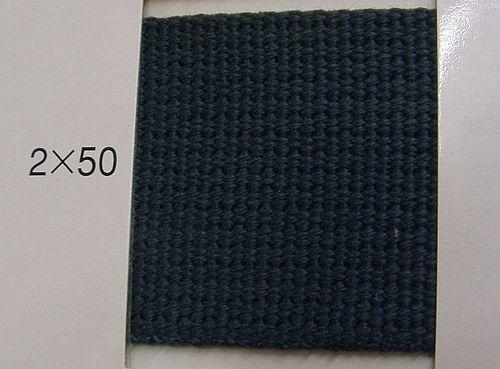 アクリルテープ 厚み2mm×幅50mm(品番15213)