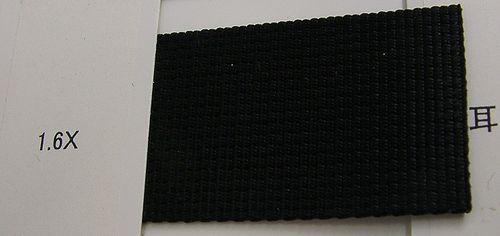 ナイロンテープ・厚み1.6mm×幅15mm(品番15103-1)