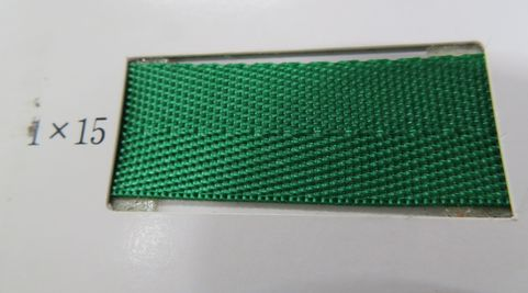 ナイロンテープ・厚み1mm×幅15mm(品番15101-2)
