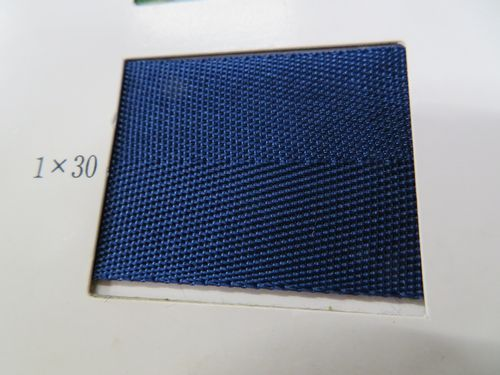 ナイロンテープ・厚み1mm×幅30mm(品番15101-5)